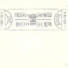 Sellos: RELIGION FIESTAS DE SAN MATEO, OVIEDO (ASTURIAS) 1974. RARO MATASELLOS DE RODILLO EN SOBRE.. Lote 295476858