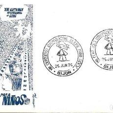 Sellos: CINE PARA NIÑOS XIII CERTAMEN INT, GIJON (ASTURIAS) 25 JUNIO 1975. RARO MATASELLOS EN SOBRE DE ALFIL. Lote 295477938