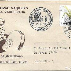 Sellos: BRAÑA DE ARISTEBANO XVII FESTIVAL VAQUEIRO, LUARCA (ASTURIAS) 1975. MATASELLOS EN SOBRE ILUSTRADO.. Lote 295478173