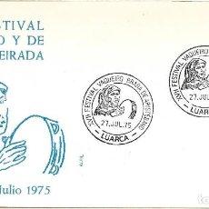 Sellos: BRAÑA DE ARISTEBANO XVII FESTIVAL VAQUEIRO, LUARCA (ASTURIAS) 1975. MATASELLOS EN SOBRE DE ALFIL.. Lote 295478233
