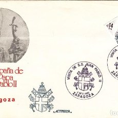 Sellos: SOBRE: 1982 ZARAGOZA. VISITA JUAN PABLO II. Lote 295715683