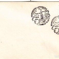 Sellos: SOBRE: 1982 JUMILLA. II EXPOSICION VITIVINICOLA. Lote 295716248