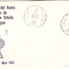 Sellos: SOBRE: 1982 ORDUÑA. II CENTENARIO DEL NUEVO SANTUARIA DE NTRA. SRA DE LA ANTIGUA. Lote 295722128