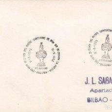 Sellos: SOBRE: 1982 ORDUÑA. II CENTENARIO DEL NUEVO SANTUARIA DE NTRA. SRA DE LA ANTIGUA. Lote 295722183