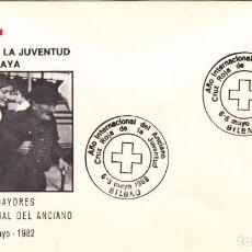 Sellos: SOBRE: 1982 BILBAO. CRUZ ROJA DE LA JUVENTUD VIZCAYA. POR NUESTROS MAYORES. Lote 295723698