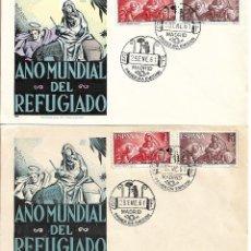 Sellos: RARA VARIEDAD RELIGION PINTURA BAYEU AÑO MUNDIAL DEL REFUGIADO 1961 (EDIFIL 1326/27) EN SPD DE DP.. Lote 295825883