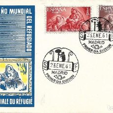 Sellos: RELIGION PINTURA BAYEU AÑO MUNDIAL DEL REFUGIADO 1961 (EDIFIL 1326/27) EN SOBRE PRIMER DIA DE ALFIL.. Lote 295826833