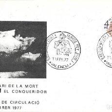 Sellos: REY JAIME I EXPOSICION VII CENTENARIO MUERTE, VALENCIA 1977. MATASELLOS EN RARO SOBRE ILUSTRADO.. Lote 295829523