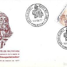 Sellos: REY JAIME I EXPOSICION VII CENTENARIO MUERTE, VALENCIA 1977. MATASELLOS EN RARO SOBRE ILUSTRADO.. Lote 295829668