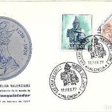 Sellos: REY JAIME I EXPOSICION VII CENTENARIO MUERTE, VALENCIA 12 FEBRERO 1977. MATASELLOS EN RARO SOBRE ILU. Lote 295829823