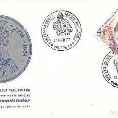 Sellos: REY JAIME I EXPOSICION VII CENTENARIO MUERTE, VALENCIA 10 FEBRERO 1977. MATASELLOS EN RARO SOBRE ILU. Lote 295829893