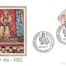 Sellos: REY JAIME I EXPOSICION VII CENTENARIO MUERTE, VALENCIA 1977. MATASELLOS EN SOBRE DE MUNDO FILATELICO. Lote 295829968