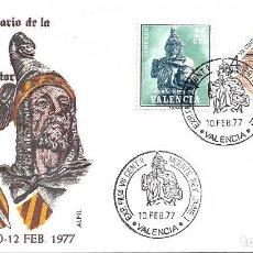 Sellos: REY JAIME I EXPOSICION VII CENTENARIO MUERTE, VALENCIA 1977. MATASELLOS EN SOBRE DE ALFIL.. Lote 295830108