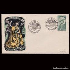 Sellos: SELLOS. ESPAÑA.1º DÍA CIRCULACIÓN.1956.ARCANGEL S.GABRIEL.EDIFIL 1195. Lote 296721763