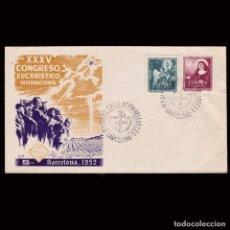 Sellos: ESPAÑA.1º DÍA CIRCULACIÓN.1952 CONG.EUCARÍSTICO BARCELONA.EDIFIL 1116-1117. Lote 296729768