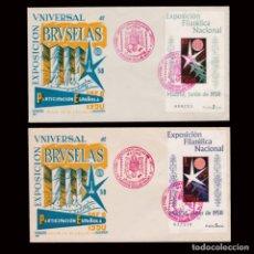 Sellos: ESPAÑA.1º DÍA CIRCULACIÓN.1958 EXPO FILATÉLICA INTER.EDIFIL 1222-1223. Lote 296730643