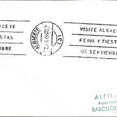 Sellos: VISITE ALBACETE FERIA Y FIESTAS DE SEPTIEMBRE, ALBACETE 1980. RARO MATASELLOS DE RODILLO EN SOBRE.. Lote 296834713