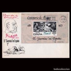 Sellos: ESPAÑA.1º DÍA CIRCULACIÓN.1981.GUERNICA.EDIFIL 2631. Lote 296841198