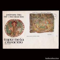 Sellos: ESPAÑA.1º DÍA CIRCULACIÓN.1980 TAPIZ CREACIÓN.EDIFIL 2591. Lote 296842918