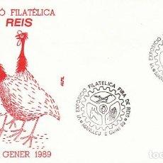 Sellos: AÑO 1989, FIRA DE REIS (FERIA DE REYES) EN MANLLEU, SOBRE DE ALFIL. Lote 296868598