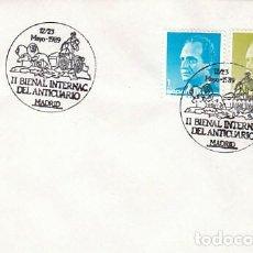 Sellos: AÑO 1989, II BIENAL INTERNACIONAL DEL ANTICUARIO DE MADRID (LA CIBELES). Lote 296868968
