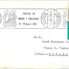Sellos: FIESTAS DE MOROS Y CRISTIANOS, ELCHE (ALICANTE) 1984. MATASELLOS DE RODILLO EN TARJETA.. Lote 296871658
