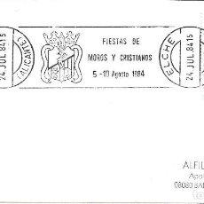 Sellos: FIESTAS DE MOROS Y CRISTIANOS, ELCHE (ALICANTE) 1984. MATASELLOS DE RODILLO EN SOBRE.. Lote 296871798
