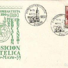 Sellos: ESPERANTO 1959 RARO SOBRE MATASELLOS OVIEDO (ASTURIAS) EXPOSICION OBRA SINDICAL EDUC Y DESCANSO. MPM. Lote 296872873