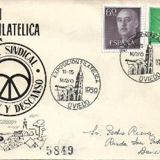 Sellos: OBRA SINDICAL EDUC Y DESCANSO EXPOSICION OVIEDO ASTURIAS 1959. RARO MATASELLOS SOBRE CIRCULADO ALFIL. Lote 296873878