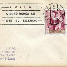 Sellos: AVILA CIUDAD DONDE SE OYE EL SILENCIO, AVILA 1972. RARO MATASELLOS DE RODILLO EN SOBRE.. Lote 296875663
