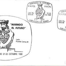 Sellos: LEON PUENTE CARLOS III EXPOSICION, MIRANDA DE EBRO (BURGOS) 1990. MATASELLOS EN SOBRE ILUSTRADO.. Lote 296877083