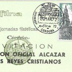 Sellos: EXFILNA 72 JORNADAS FILATELICAS NACIONALES, CORDOBA 1972. MATASELLOS EN TARJETA INVITACION. RARO ASI. Lote 296883318
