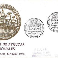 Sellos: EXFILNA 72 JORNADAS FILATELICAS NACIONALES, CORDOBA 1972. RARO MATASELLOS EN SOBRE CIRCULADO ALFIL.. Lote 296883688