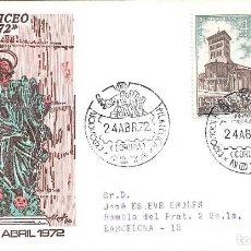 Sellos: RELIGION SAN BARTOLOME VI EXPOSICION, NOYA (LA CORUÑA) 1972. RARO MATASELLOS SOBRE CIRCULADO ALFIL.. Lote 296884048