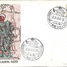 Sellos: RELIGION SAN BARTOLOME VI EXPOSICION, NOYA (LA CORUÑA) 1972 RARO MATASELLOS SOBRE SIN CIRCULAR ALFIL. Lote 296884318