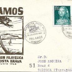 Sellos: BARCOS COSTA BRAVA V EXPOSICION, PALAMOS (GERONA) 1963. MATASELLOS EN SOBRE CIRCULADO DE EG MUY RARO. Lote 296886028