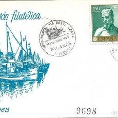 Sellos: BARCOS COSTA BRAVA V EXPOSICION, PALAMOS (GERONA) 1963. RARO MATASELLOS EN SOBRE CIRCULADO DE ALFIL.. Lote 296886258