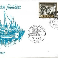 Sellos: BARCOS COSTA BRAVA V EXPOSICION, PALAMOS (GERONA) 1963. MATASELLOS EN SOBRE SIN CIRCULAR ALFIL. RARO. Lote 296886378