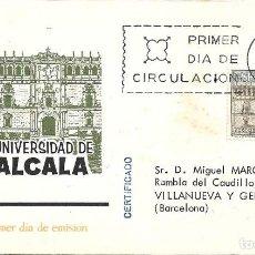Sellos: UNIVERSIDAD DE ALCALA DE HENARES SERIE TURISTICA 1966 (EDIFIL 1733) EN SPD CIRCULADO DE ARRONIZ RARO. Lote 297096758