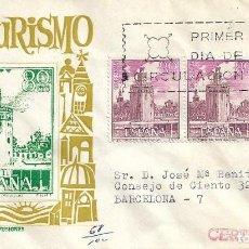 Sellos: TORRE DEL ORO SEVILLA SERIE TURISTICA 1966 (EDIFIL 1730 TRES SELLOS) EN SPD CIRCULADO DE MS RARO ASI. Lote 297104513