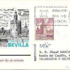 Sellos: TORRE DEL ORO SEVILLA SERIE TURISTICA 1966 (EDIFIL 1730) EN SOBRE PRIMER DIA CIRCULADO ARRONIZ. RARO. Lote 297104603