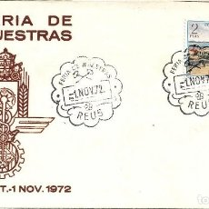 Sellos: VIII FERIA DE MUESTRAS, REUS (TARRAGONA) 1 NOVIEMBRE 1972. RARO MATASELLOS EN SOBRE SIN CIRCULAR. Lote 297275908