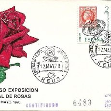 Sellos: ROSAS XXIII CONCURSO EXPOSICION NACIONAL, REUS (TARRAGONA) 1970. RARO MATASELLOS EN SOBRE DE ALFIL.. Lote 297277373