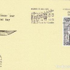 Sellos: EDIFIL 3000, CASA DEL CORDON (BURGOS), PRIMER DIA DE 22-4-1989 IRIS MUNDUS. Lote 297350083