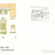Sellos: EDIFIL 3000, CASA DEL CORDON (BURGOS), PRIMER DIA DE 22-4-1989 SFC. Lote 297350278