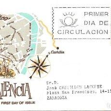 Sellos: LONJA DE VALENCIA SERIE TURISTICA 1965 (EDIFIL 1652) EN SPD CIRCULADO DE ALFIL. LLEGADA. RARO ASI.. Lote 297374808