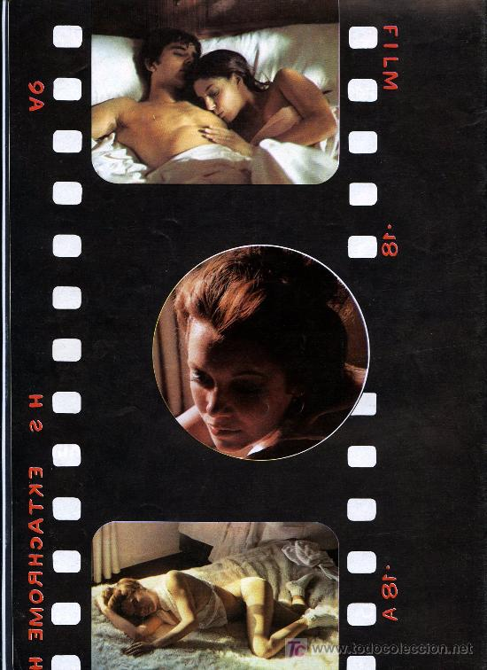 Beatriz Rossat Nude Photos 86