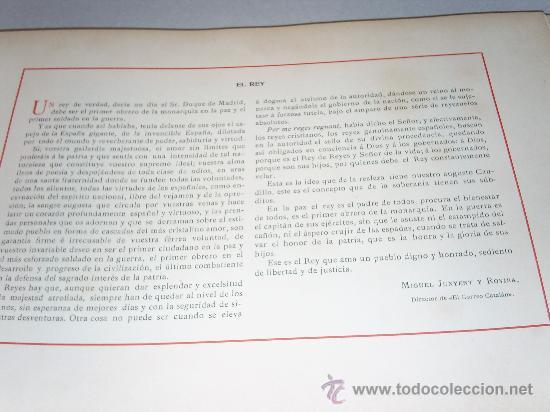 Militaria: EL REY,sintesis de Miguel Junyent y Rovira,Director de el Correo Catalan. - Foto 9 - 19880132