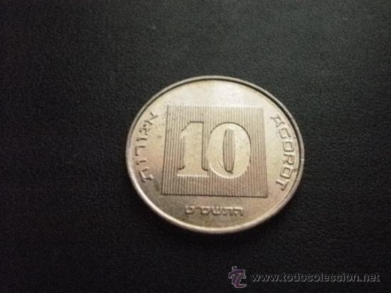 Monedas antiguas de Asia: - Foto 2 - 34452123