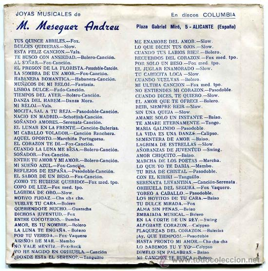 Antiguo single vinilo 45 rpm meseguer andreu comprar for Calipso singles